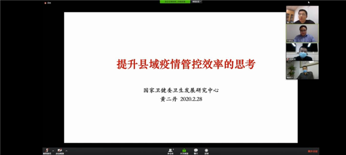 file0002.jpg